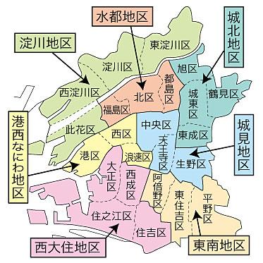今さら聞けない「大阪都構想」| 特別区 ...
